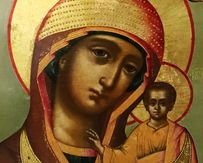 Выставка Богородичных образов «Звезда, являющая солнце» откроется в музее 21 декабря