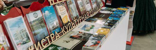 Туризм в Подмосковье: расширяя возможности