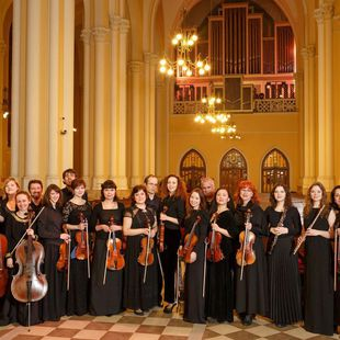 Рождественский концерт Московской областной филармонии в МВК «Новый Иерусалим»
