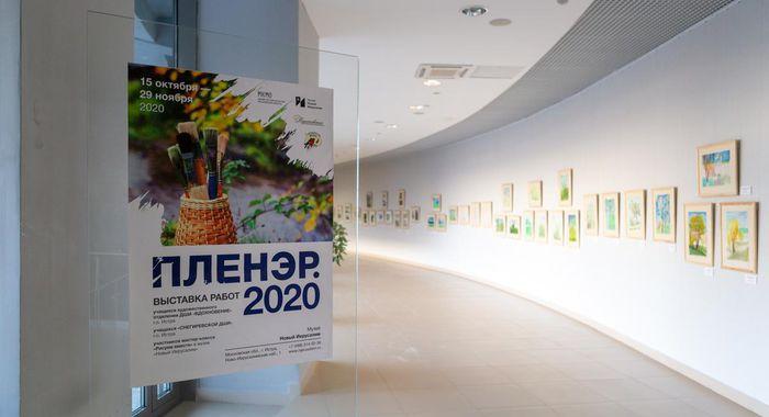 В музее «Новый Иерусалим» открылась выставка рисунков «Пленэр 2020»
