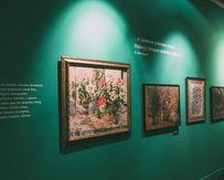 Выставка «Художники Подмосковья»