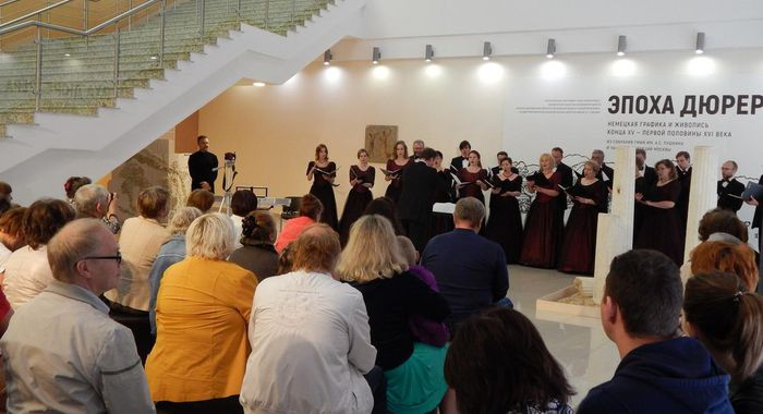 "Museum ""new jerusalem"" held concert of choral ensemble ""blagovest"" on russia day"