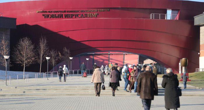 Музей «Новый Иерусалим» стал самым посещаемым региональным музеем России