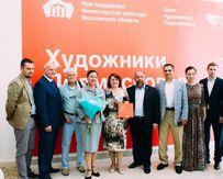 В МВК «Новый Иерусалим» открылась масштабная выставка «Художники Подмосковья»
