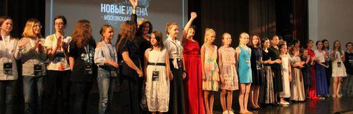 Отчетный концерт стипендиатов первой летней творческой школы «Новыеимена» состоялся в музее «Новый Иерусалим»