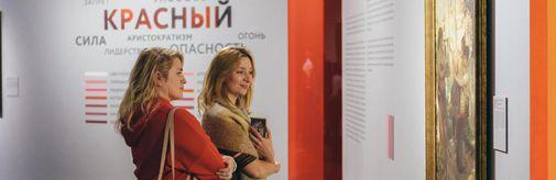 Более 1300 человек посетило музей в рамках акции «День открытых дверей» к 90-летию Подмосковья