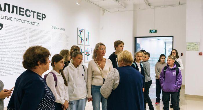 В День солидарности в борьбе с терроризмом в музее состоялись экскурсии для школьников и благотворительный концерт