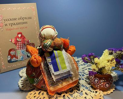 МАСТЕР-КЛАССЫ «Русская тряпичная кукла»