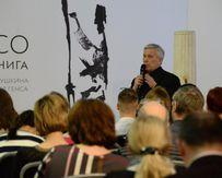 Приходите на лекцию «Пабло Пикассо в музее «Новый Иерусалим»