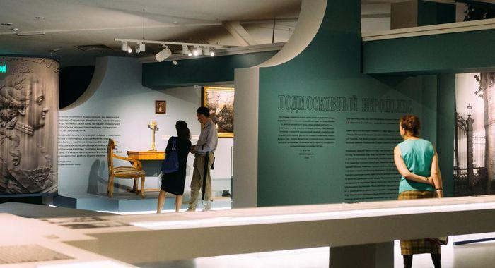 Культурно-просветительная акция «День туризма» состоится в музее «Новый Иерусалим» 25и 26сентября