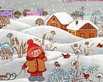 Программа «Дед Мороз шагает по планете: Россия»