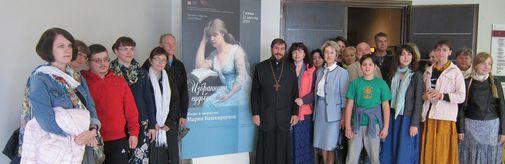 Музей «Новый Иерусалим» посетили гости из Поволжского православного института им. Святителя Алексия Московского