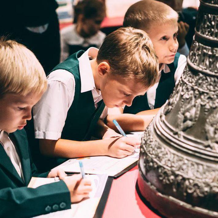 Образовательное занятие «Город мастеров» для школьников 2—4 классов