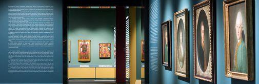 Музей «Новый Иерусалим» предлагает сборные экскурсии по постоянным экспозициям в будние дни
