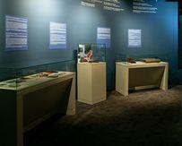 Выставка «МИНУВШИХ ЛЕТ ЖИВАЯ ПАМЯТЬ»
