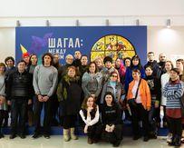 Сотрудники Музея Марка Шагала вВитебске посетили МВК «Новый Иерусалим»