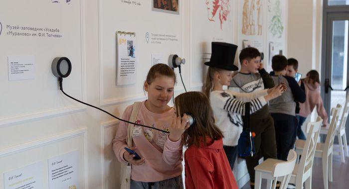 В честь Дня России в детском центре «Экспонариум» состоится праздничное мероприятие
