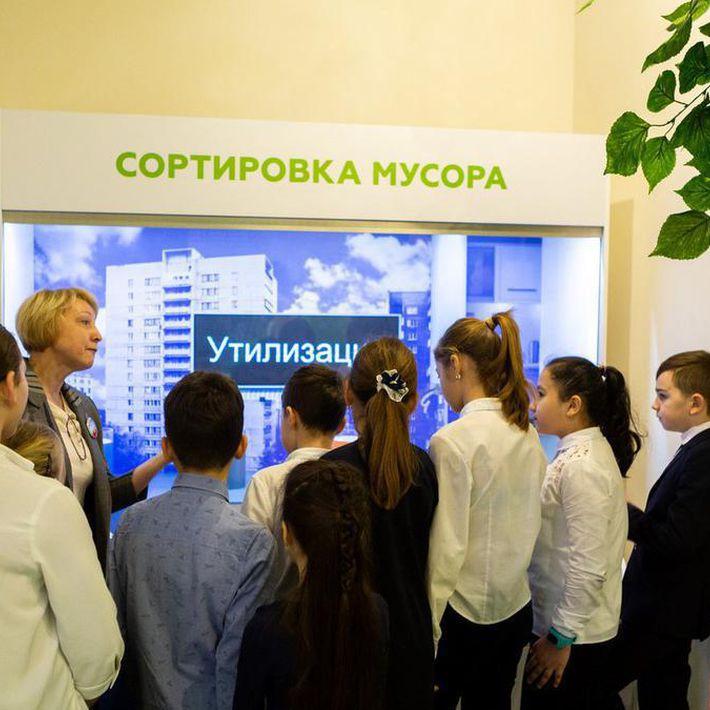 Сборные обзорные экскурсии по ДЦ «Экспонариум»