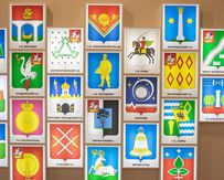 Образовательное занятие «О чём говорят гербы?»