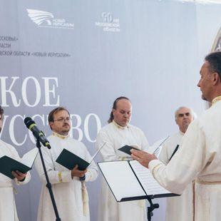 Рождественский концерт Хора Московского Данилова монастыря