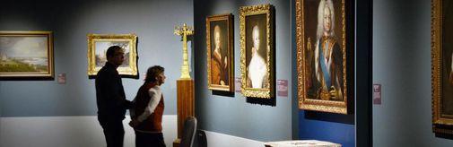 1 сентября музей «Новый Иерусалим» приглашает на лекцию «Русская история XVIII–XIX веков влицах»