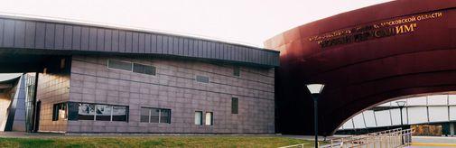 С 21 октября по 7 ноября музей «Новый Иерусалим» и детский центр «Экспонариум» закрыты для посетителей