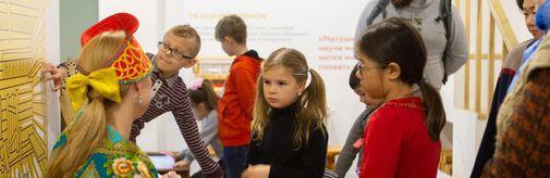 Интерактивное занятие «Масленица: история и традиции праздника» состоится в ДЦ «Экспонариум»