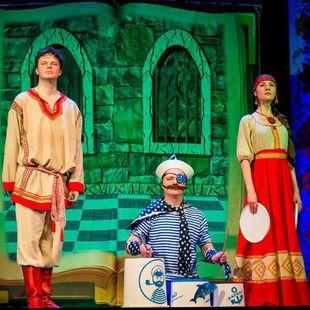 Спектакль для детей «Василиса в тёмном царстве»