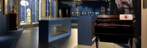 Зрители фестиваля «Лето. Музыка. Музей» смогут бесплатно посетить выставки музея Новый Иерусалим