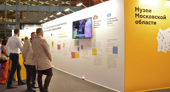 """Unique project of children's interactive center presented at xx international festival """"intermuseum 2018"""" by """"new jerusalem"""""""