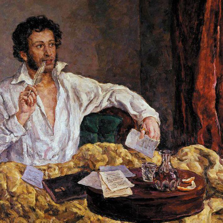 Игровая программа «Пушкин унас— начало всех начал»